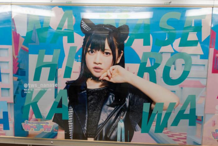 黒猫衣装廣川奈々聖