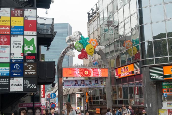 JR原宿駅からみた竹下通り