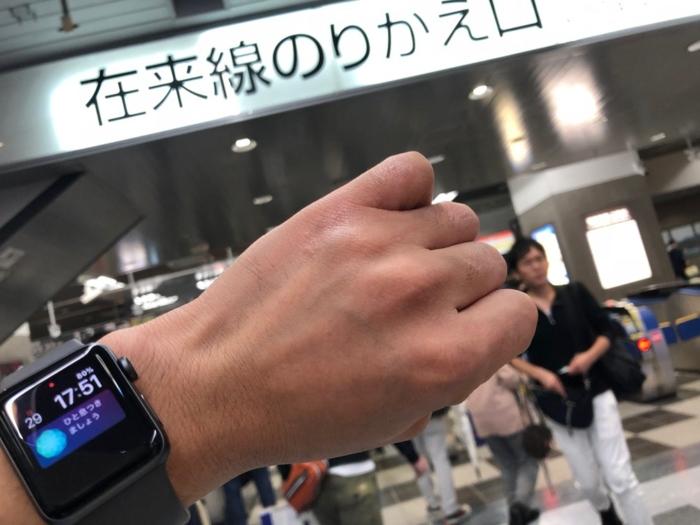 JR岡山駅での乗換