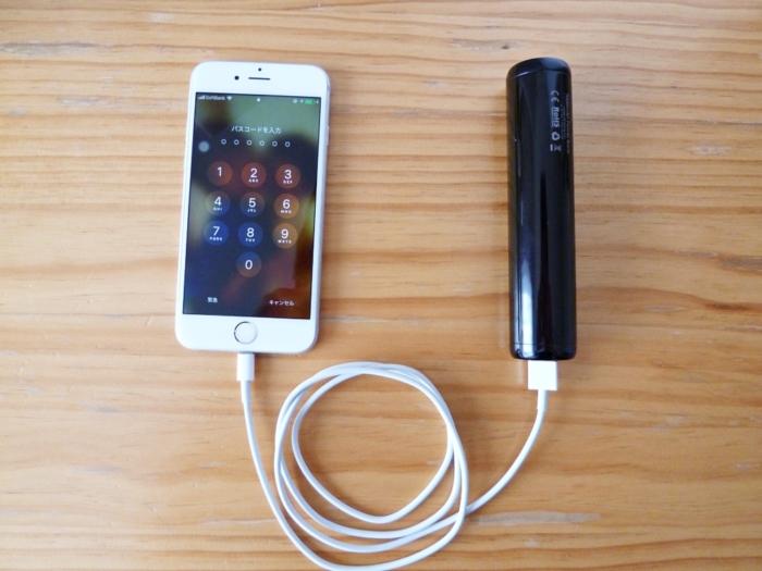 本体からiPhoneへの充電