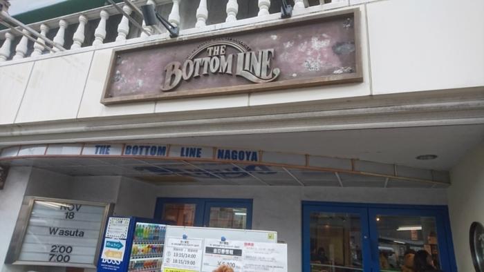 会場はボトムライン