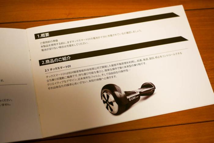 もちろん日本語対応