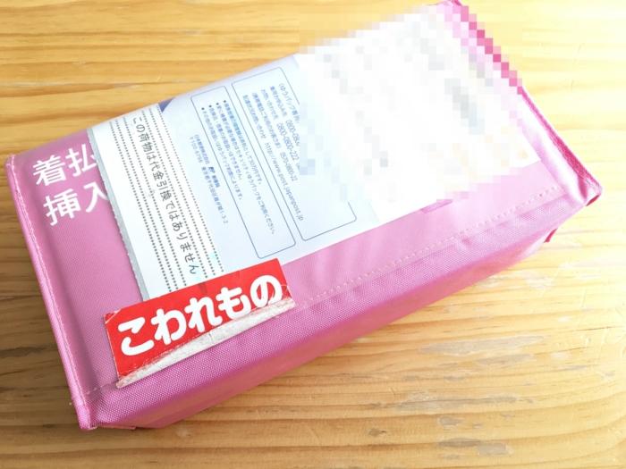 【トライアル到着】ピンクの箱で届く