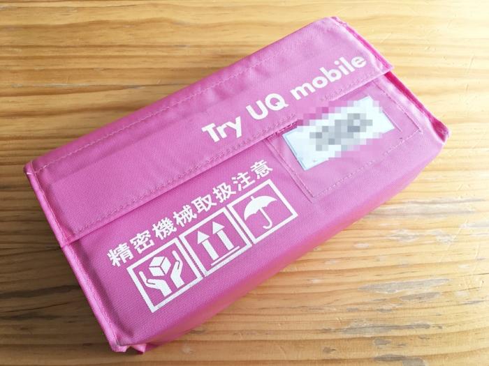 【トライアル到着】裏面。「Try UQ mobile」の文字が見えます。