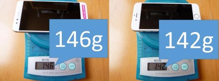 【トライアル到着】iPhone 6sとの比較 重さ