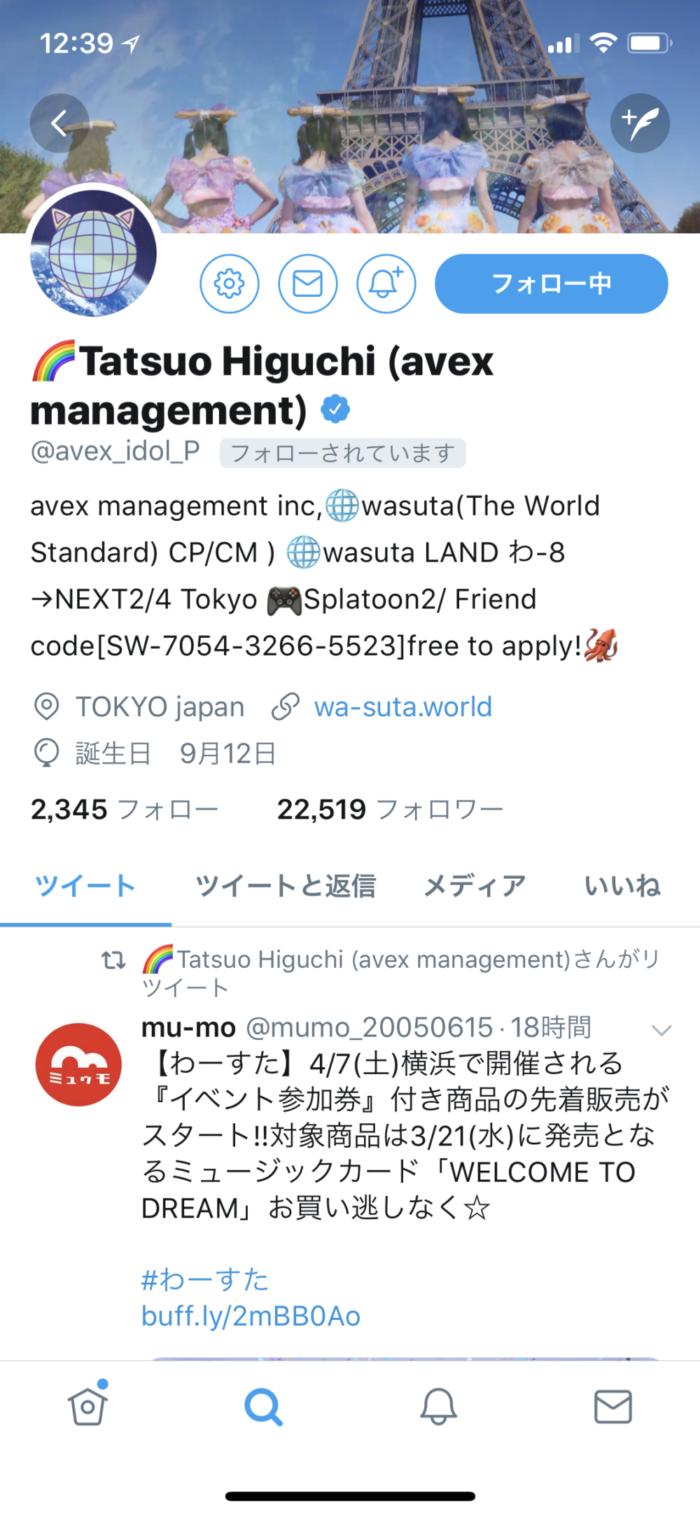 樋口竜雄さんのTwitterプロフィール