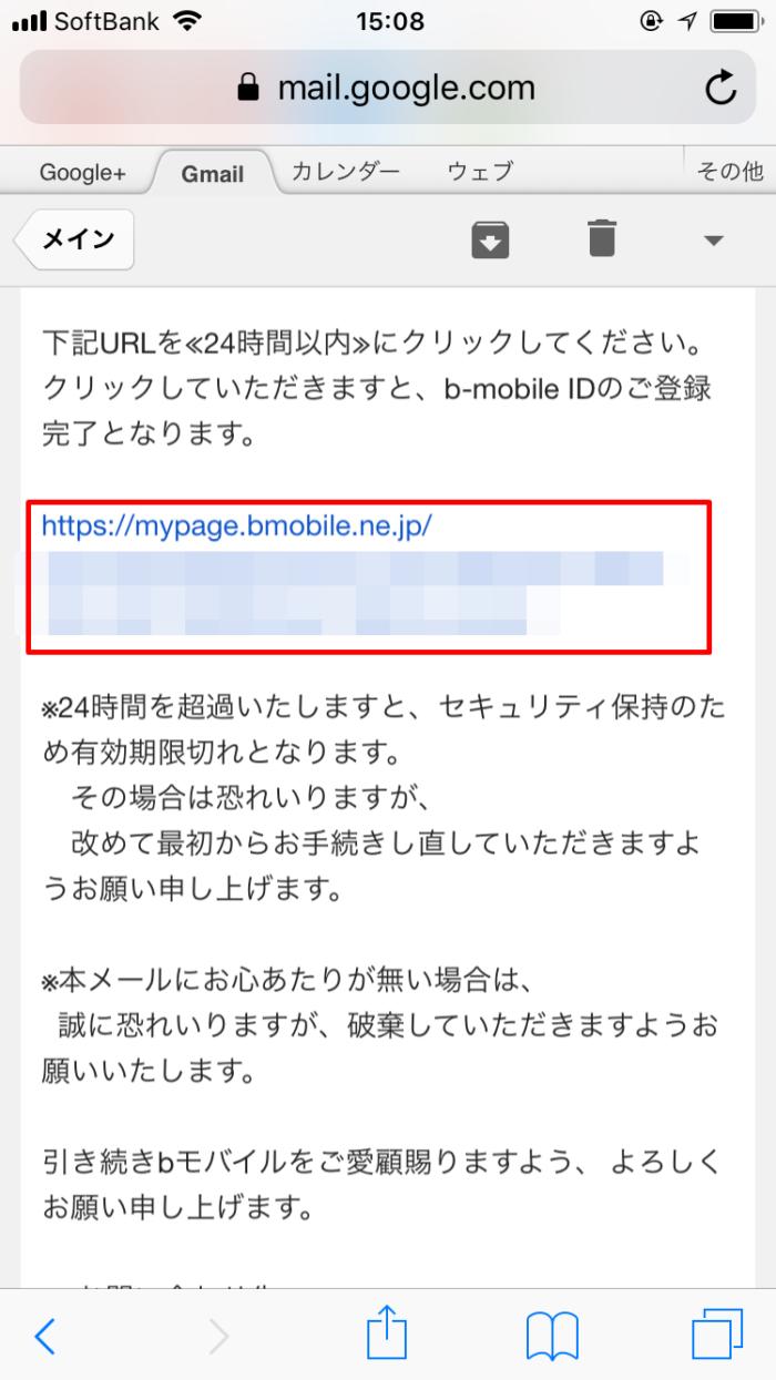 登録用のURL