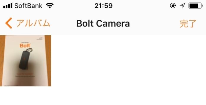 datatraveler-bolt-duo アプリで撮った写真