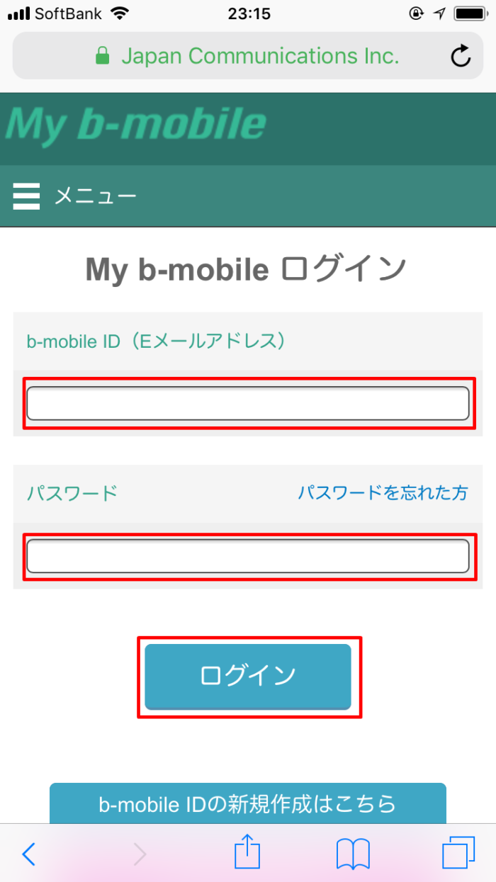 My b-mobileログイン