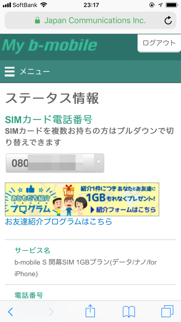 IMG_2626-1