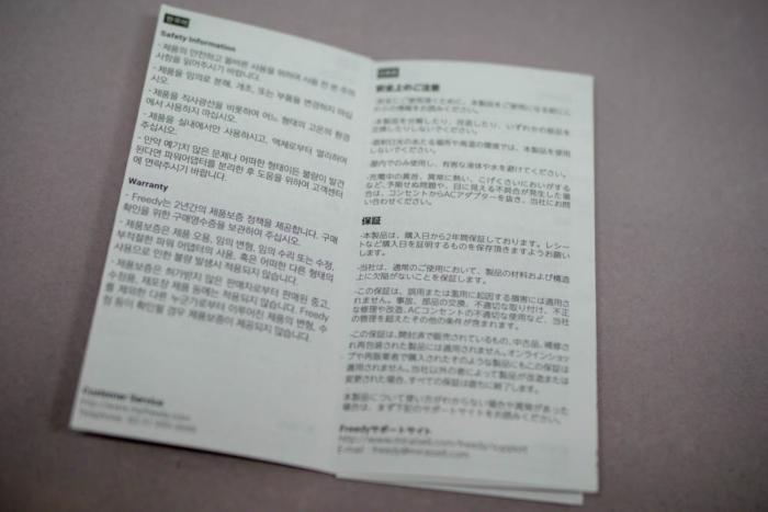 取扱説明書は日本語対応