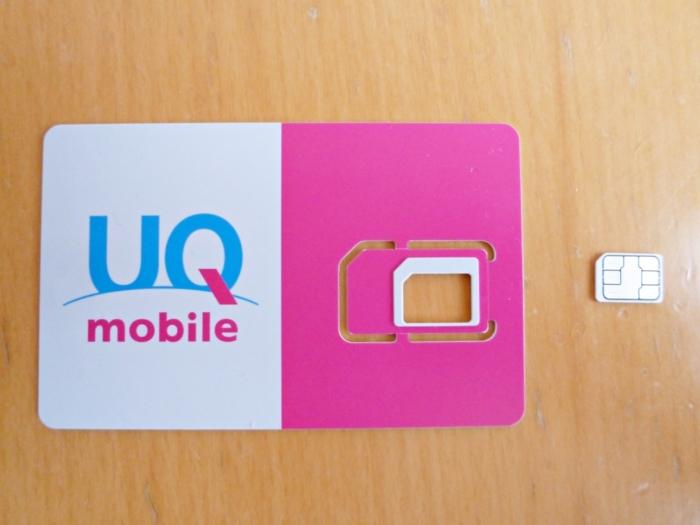 UQ mobileのSIMを取り出す