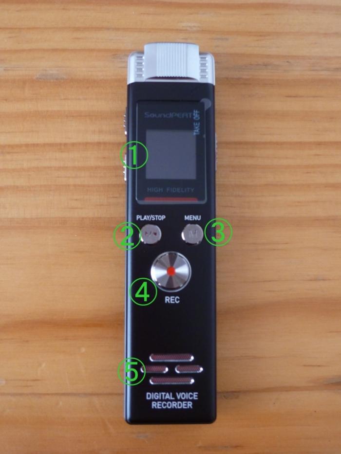 SoundPEATS(サウンドピーツ) Nano6 ボイスレコーダーの正面