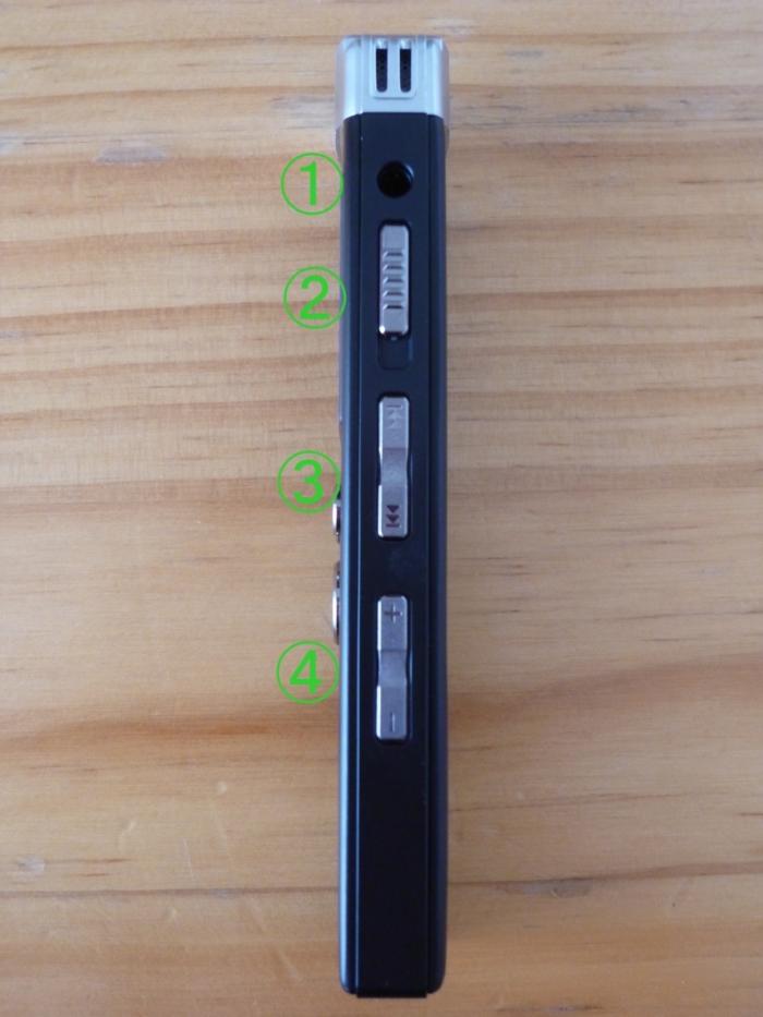 SoundPEATS(サウンドピーツ) Nano6 ボイスレコーダー正面から見て右側