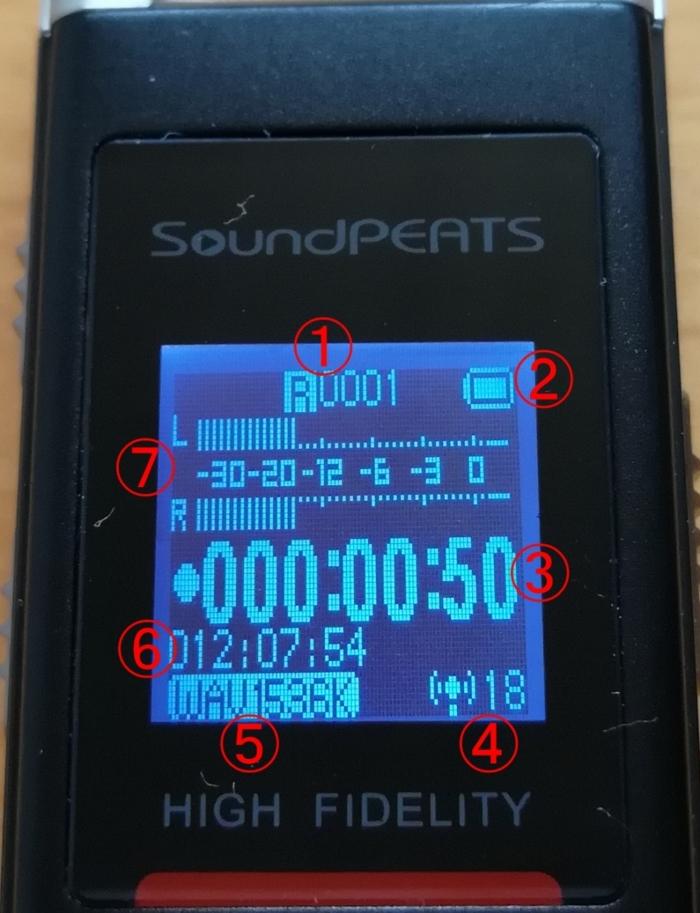 SoundPEATS(サウンドピーツ) Nano6 ボイスレコーダー 録音中のディスプレイ