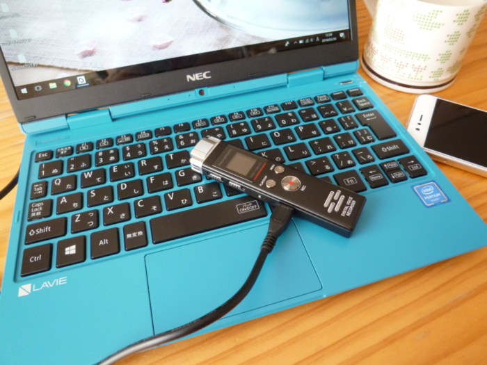 SoundPEATS(サウンドピーツ) Nano6 ボイスレコーダー 録音ファイルをパソコンに移動する