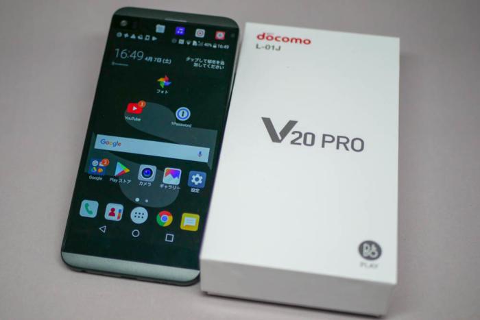 「V20 PRO L-01J」の感想