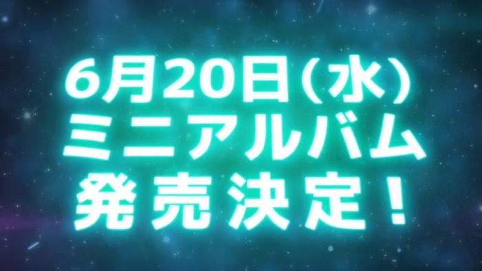 2018年6月20日にアルバム発売