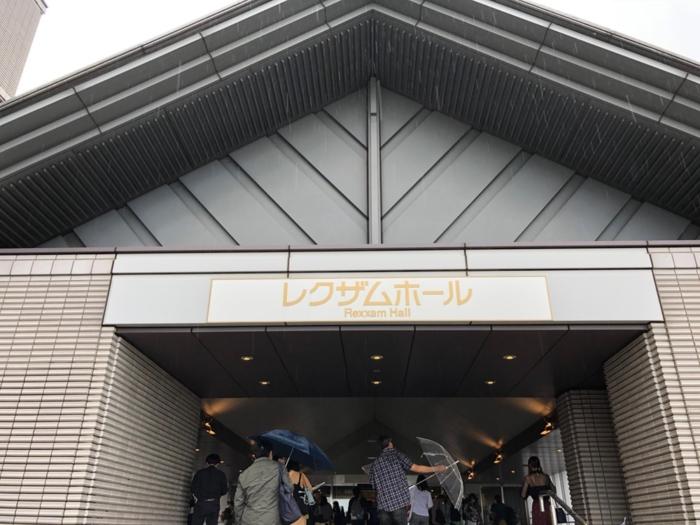 レクザムホール(香川県県民ホール)