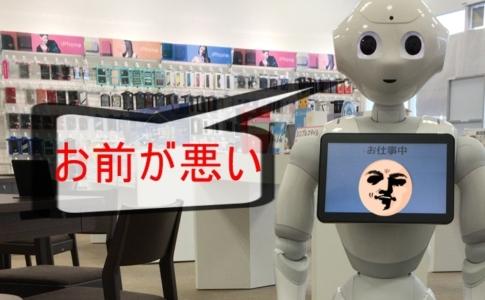 Softbank最終料金比較のアイキャッチ