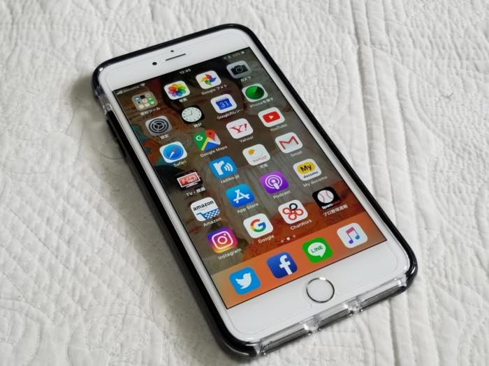 iPhone6s Plus Black