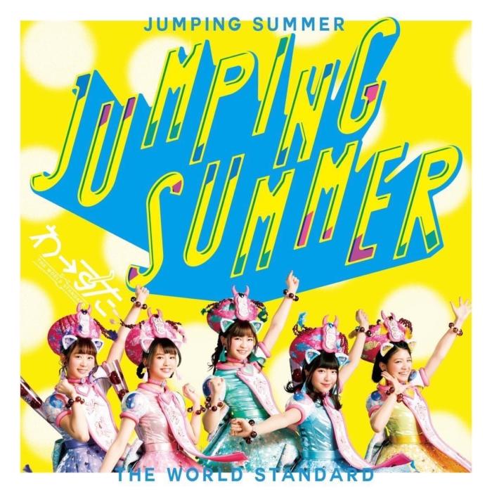JUMPING SUMMER(CDOnlyy)