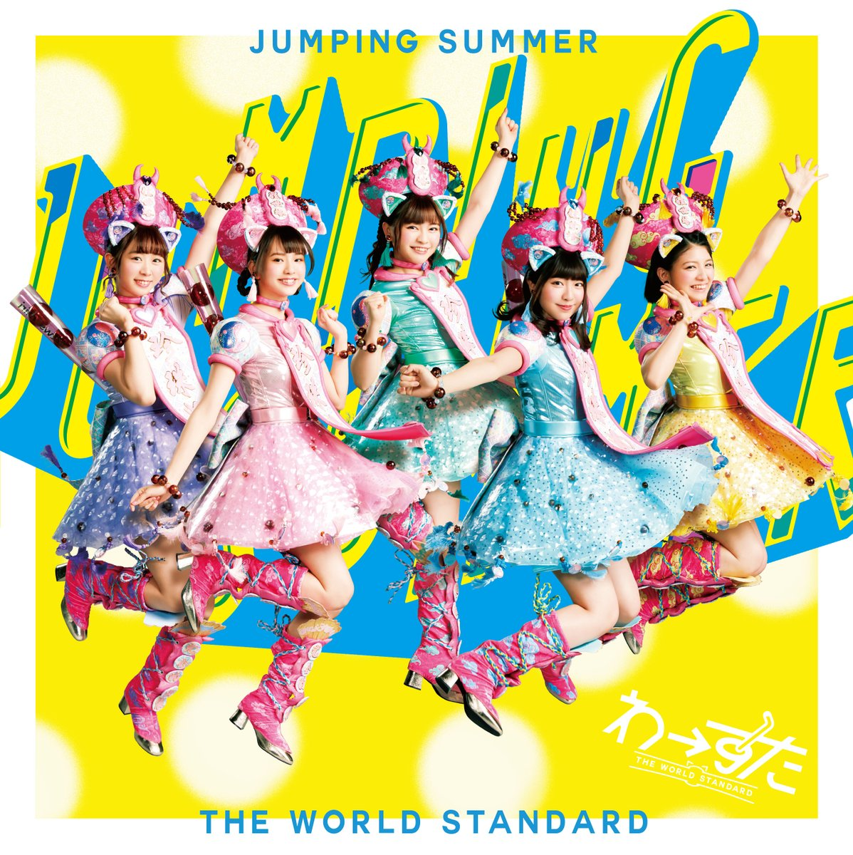 JUMPING SUMMER(CD+Blu-ray)