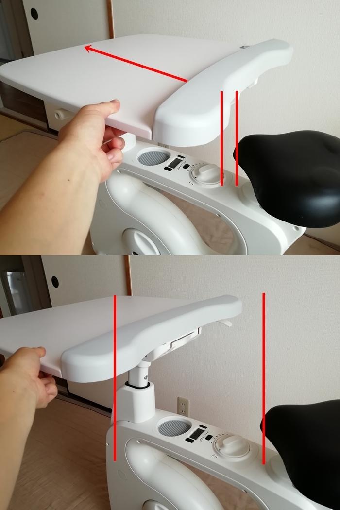 FlexiSpot デスクバイク V9:机の下の左側のレバーで机を動かす