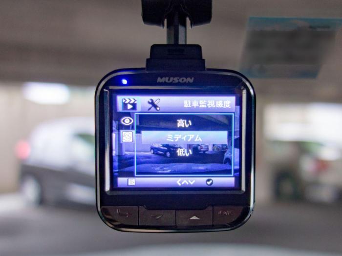 MUSON NOTE3 駐車監視感度の設定