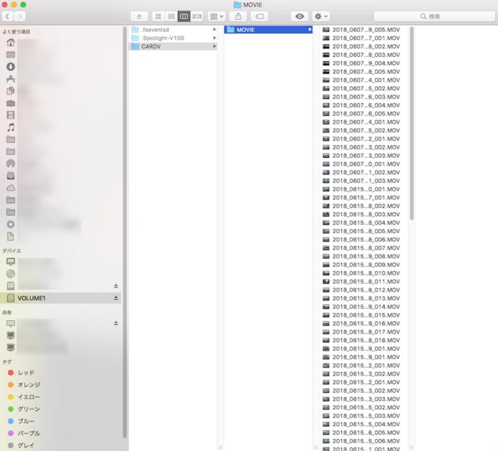 MUSON NOTE3 micro SDカードをPCに接続して取り込む画面