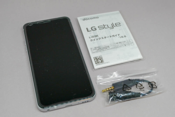 「LG style L-03K」の付属品