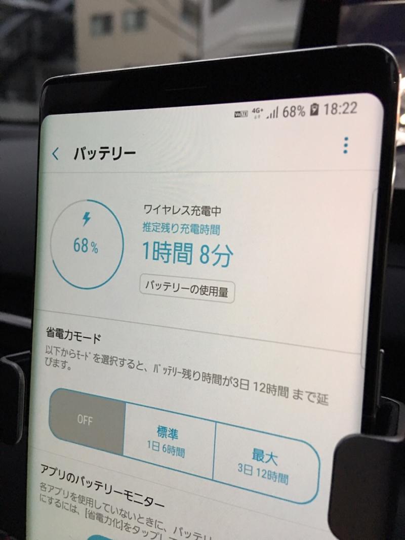 充電情報画面