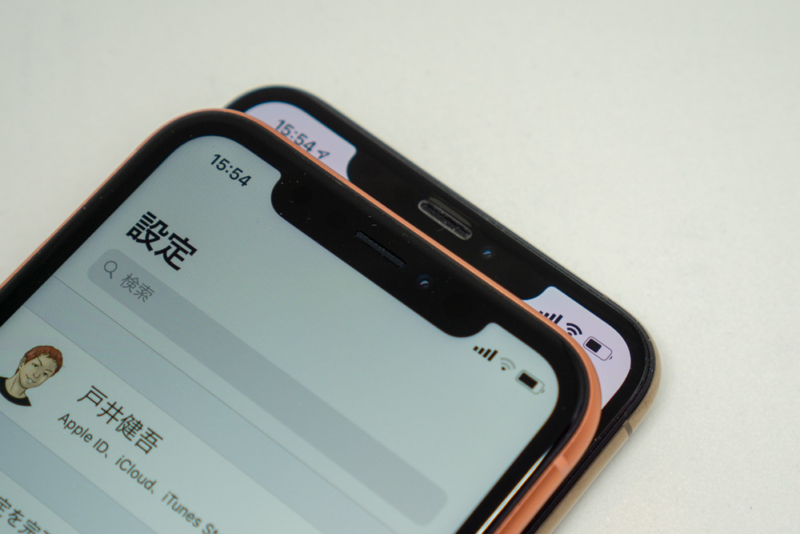 iPhone XRとiPhone XS Maxのノッチ比較