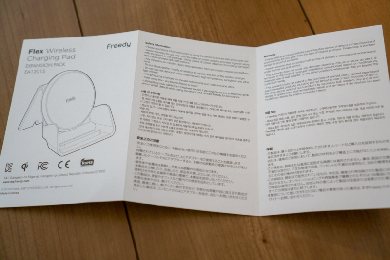 製品説明は日本語対応