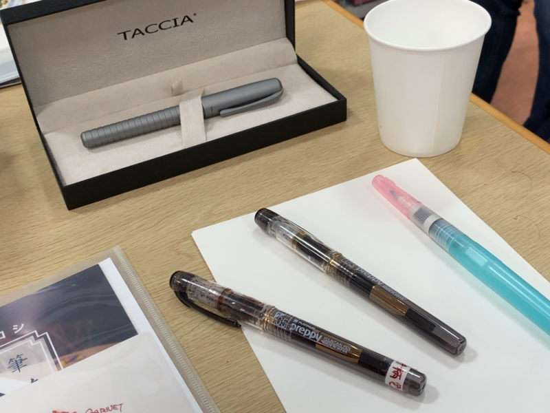 使うのは万年筆・水筆・紙