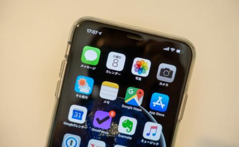 iPhone XSのFace IDは何が変わった?