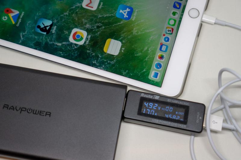 iPad Pro 10.5インチ(第2世代)を充電