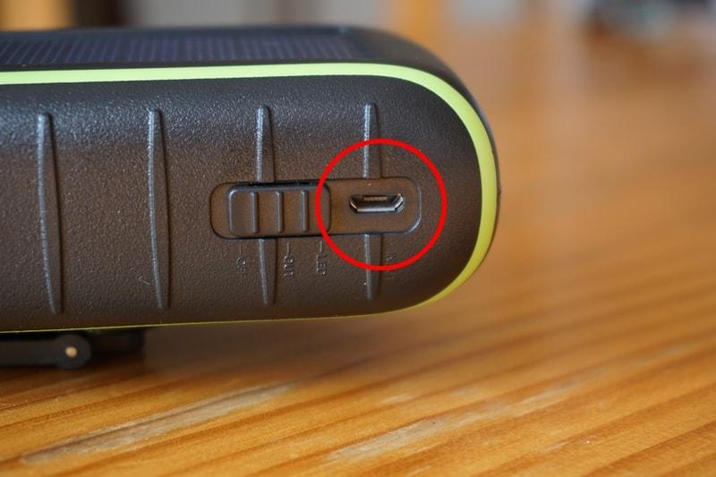 【Chargi-Q mini(チャージックミニ)ソーラーチャージャー モバイルバッテリー 】microUSBポート