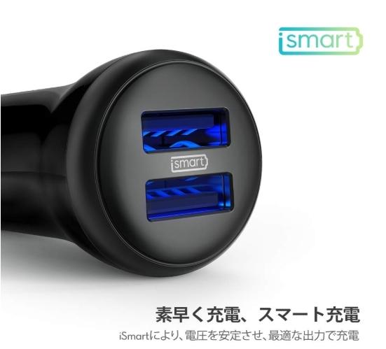 【RAVPower カーチャージャー シガーソケット USB 車載充電器】ひかる