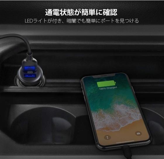 【RAVPower カーチャージャー シガーソケット USB 車載充電器】シガーソケット