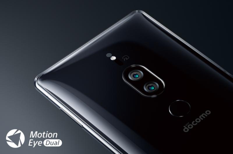 Xperia XZ2 Premiumはデュアルカメラ