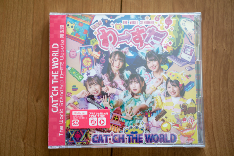 CAT'CH THE WORLD(原品)