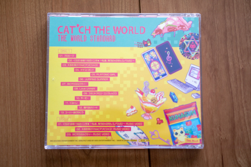 CAT'CH THE WORLD(裏面)