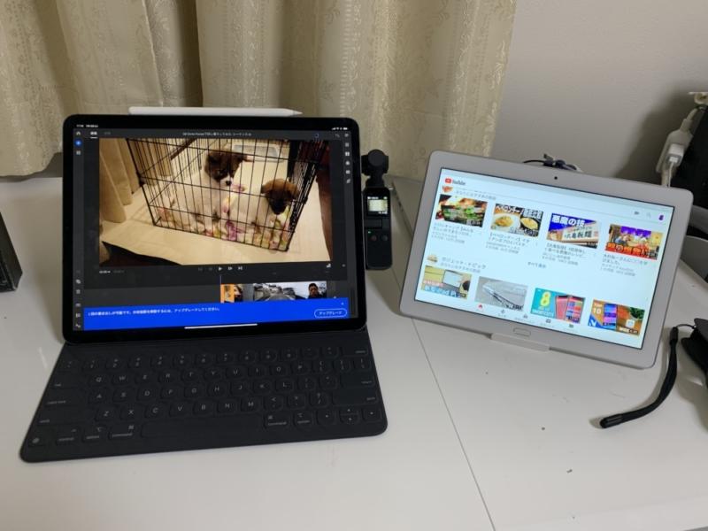 iPad ProとAndroid Tablet