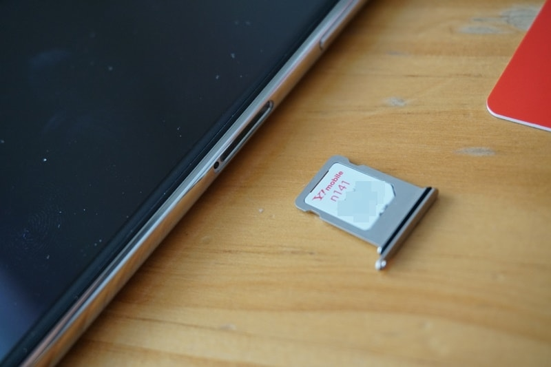 Y!mobileもSIMをさせば基本はすぐに使える
