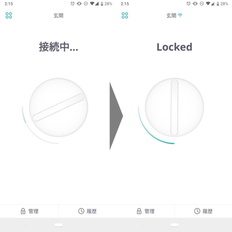 アプリを開くと、自動でペアリングされる