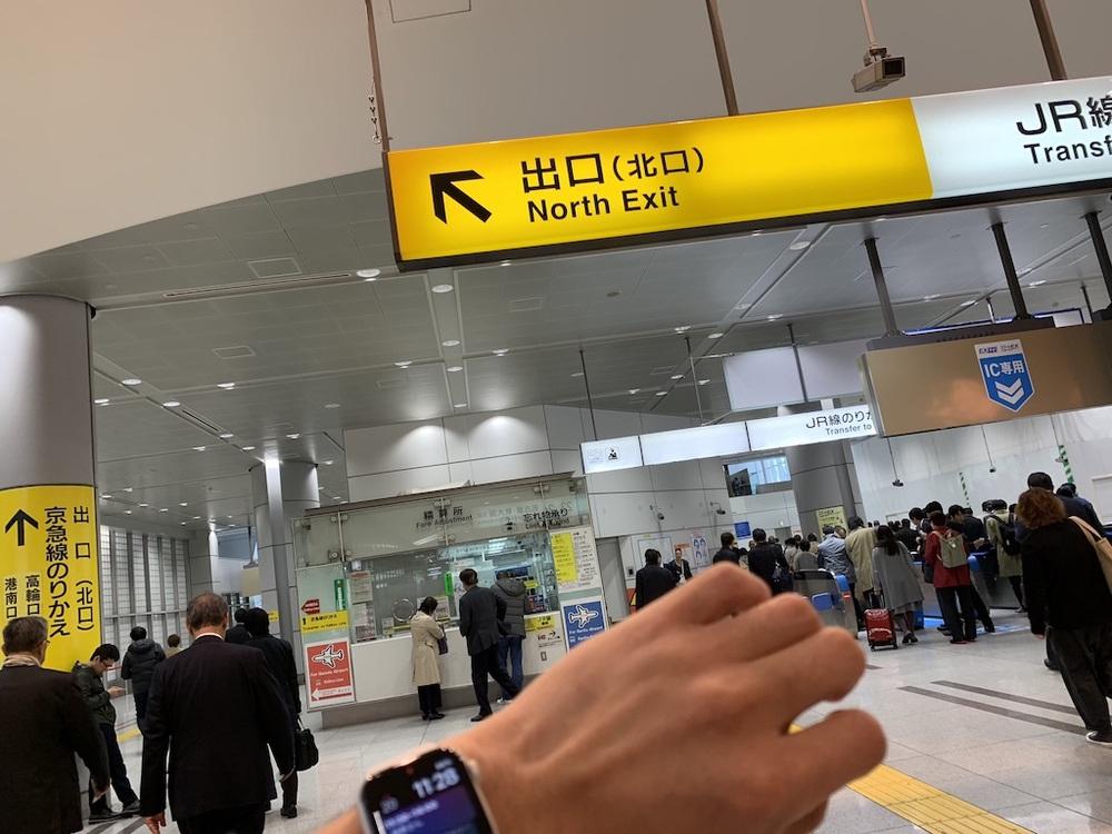 東京駅までの切符で品川下車