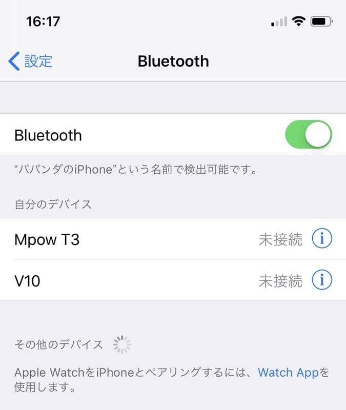 【Mpow T3 Bluetooth イヤホン】ペアリング