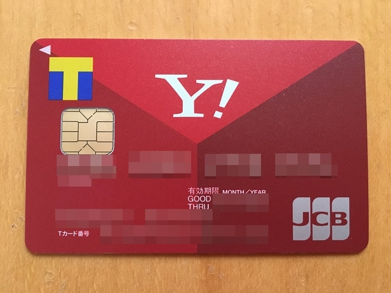 【Yahoo! Japanカード】Yahoo! Japanカード本体