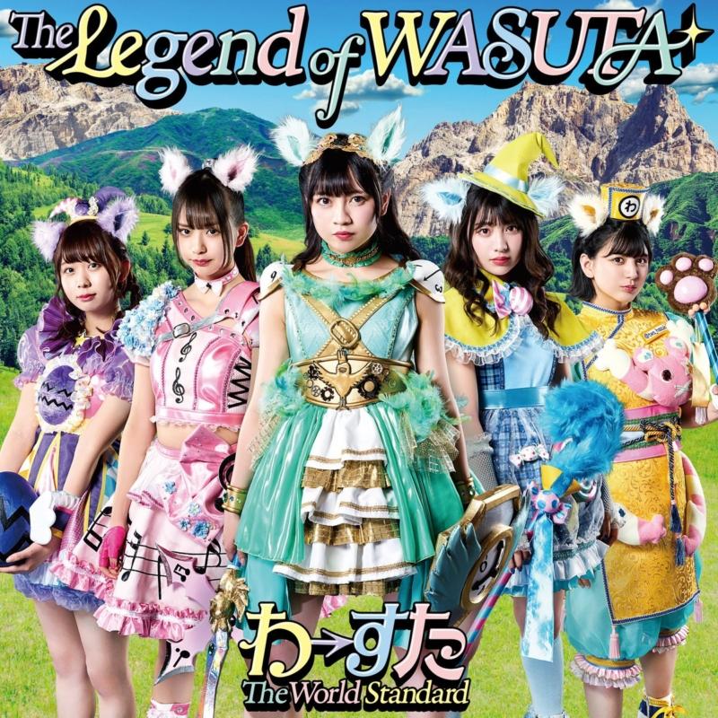 [CD]  The Legend of WASUTA